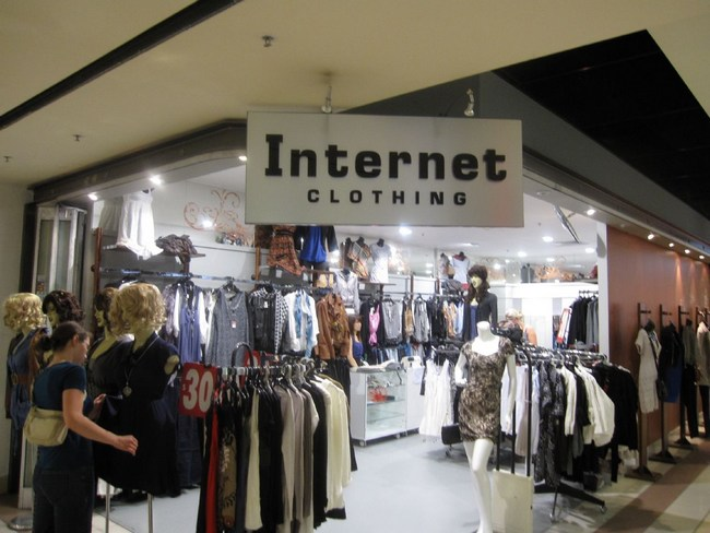 fringues-internet