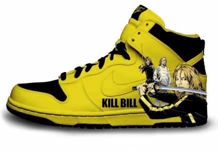 basket custom Kill Bill