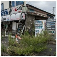 Photos de Fukushima de nos jours