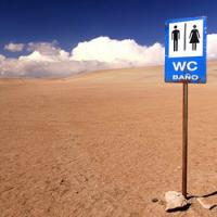 9 incroyables toilettes du bout du monde
