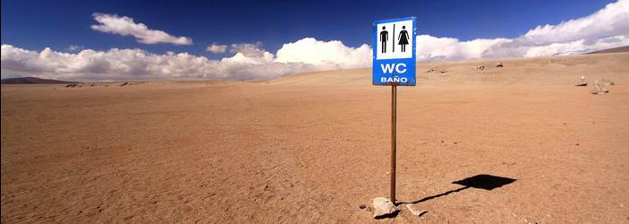 les toilettes du bout du monde
