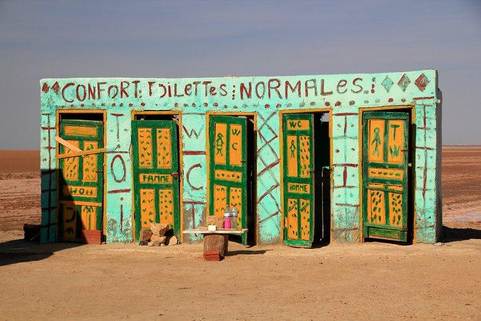 les toilettes du désert tunisien
